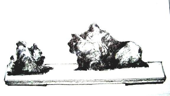 中国盆景欣赏及制作技艺(五) - 红叶 - 日知斋