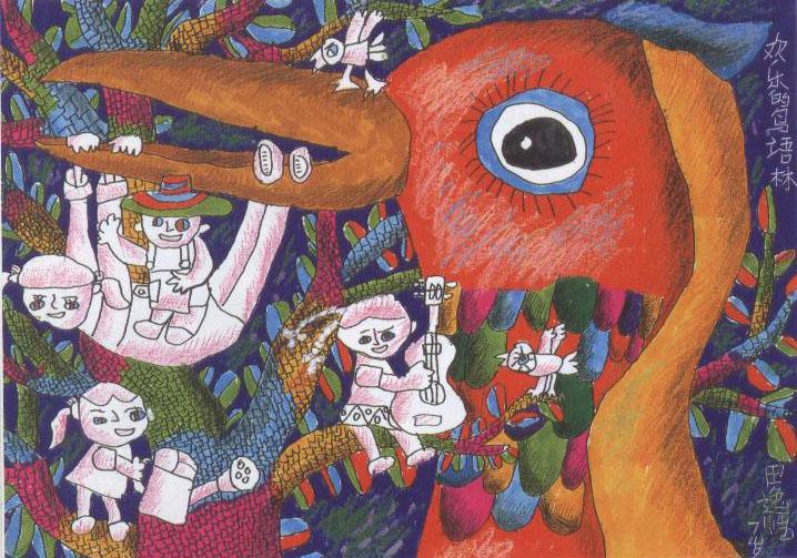幼儿创意绘画技法点拨(二)图片