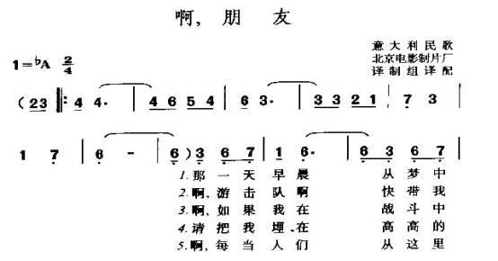 十六分音符节奏简谱_简谱分享